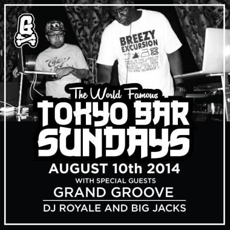 tokyo bar sundays GG Aug 2014